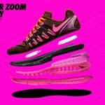 Zapatillas para correr Nike Air Zoom Odyssey - Amortiguación Zoom