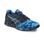 Zapatillas para correr FuzeX Barcelona Marathon Limited Edition - Hombre