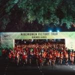 Largada Nike Women Victory Tour 21k 2016 Buenos Aires