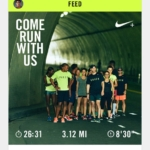 Nike+ Run Club app - Compartir socialmente