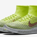 Zapatillas para correr LunarEpic Shield