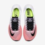 Nike Air Zoom Elite 9 para mujer detalle superior