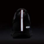 Nike Air Zoom Pegasus 34 Shield - detalle reflectante