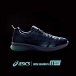 Zapatillas para correr ASICS GEL-KENUN SHINKAI 2017