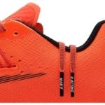 Nike Zoom Fly - detalle cordones