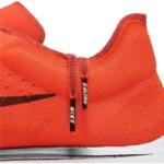 Nike Zoom Vaporfly 4% - detalle cordones
