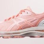 Colección de zapatillas para correr ASICS Sakura