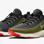 Nike Odyssey React Shield2018