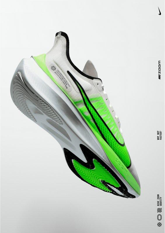 Nike Zoom Gravity 2019