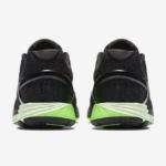 Nike LunarGlide 7 Midnight Pack - Talón