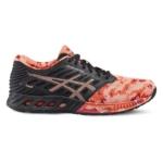 Zapatillas para correr FuzeX Barcelona Marathon Limited Edition - Mujer