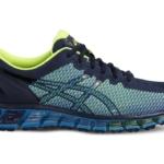 Zapatillas para correr ASICS GEL-QUANTUM 360™ CM - Hombre