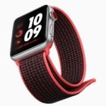 Apple Watch Nike+ Series 3 Correa Loop 2017