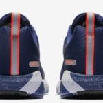 Nike Air Zoom Structure 21 Shield - detalle talón