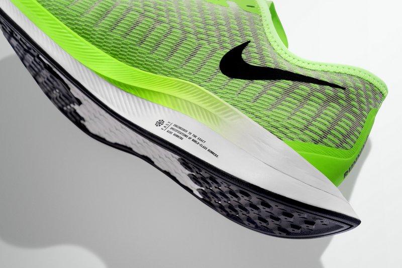 Nike Pegasus Turbo 2 - talón