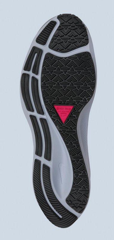 Nike Pagasus 37 Shield suela