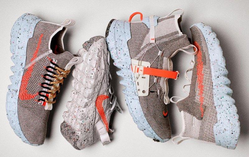 Colección de zapatillas Nike Space Hippie